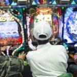Japan closer to Legalizing Casinos