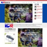 KoreaLiveSports.com