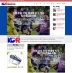 KoreaLiveSports.com