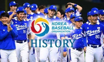 Korean Baseball History